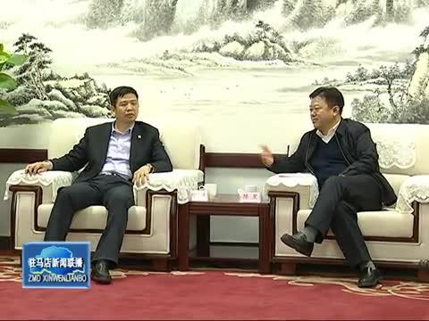 陈星 朱是西会见华强方特文化科技集团总裁刘道强