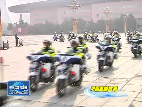 全市交警系统创建全国文明城市誓师暨培训大会举行
