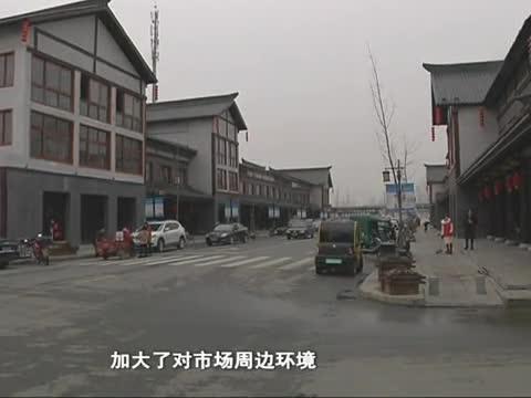 开发区关王庙乡 巩固创文成果 打造美丽乡镇