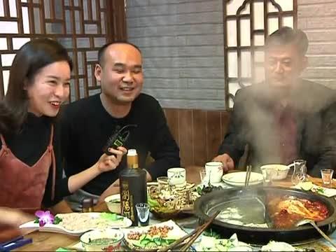 食客行动《十七门重庆火锅》206