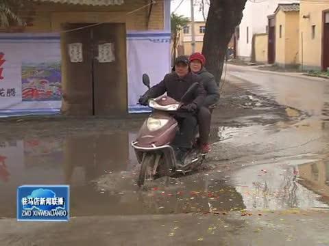 驿城区部分乡镇社区施工工地存在违规现象
