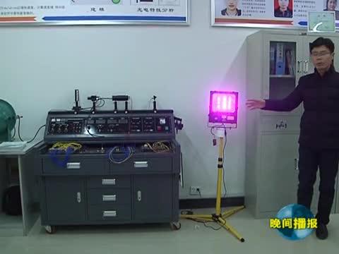 黄淮学院 智慧照明实验室 获批省级重点实验室
