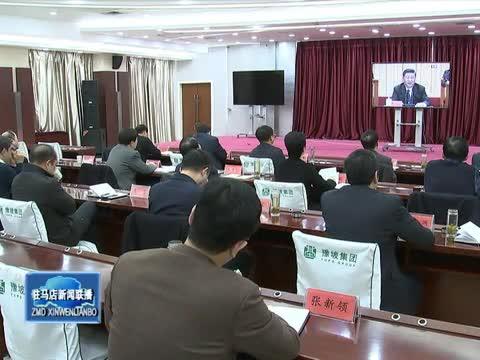 陈星 朱是西等市领导收听收看庆祝改革开放40周年大会
