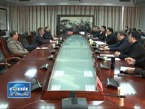 市政府与中铁加仑液化天然气物流股份有限公司签订战略合作协议