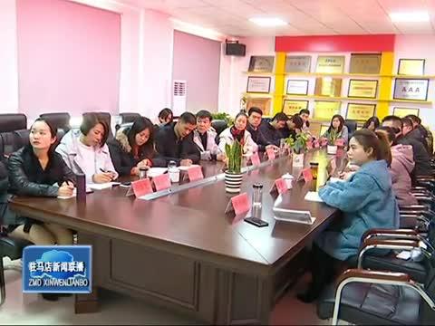 驻马店市科技学校收听收看庆祝改革开放40周年大会