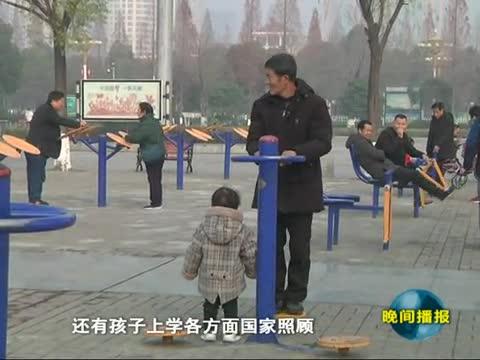 习近平总书记庆在庆祝改革开放40周年重要讲话在我市引起反响