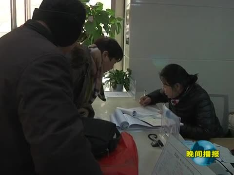 豫南燃气驻马店燃气分公司启动供应应急保障预案