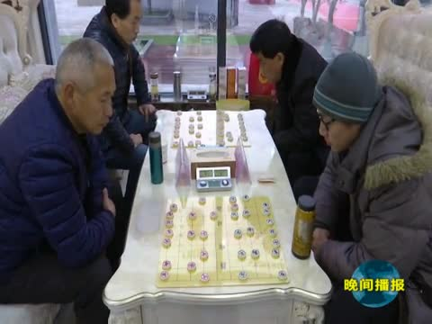 四县象棋大赛在正阳县举行