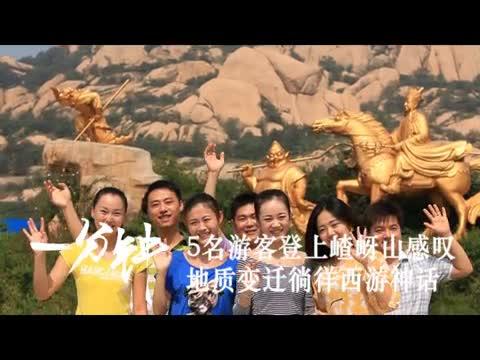 河南一分钟驻马店篇微视频受好评