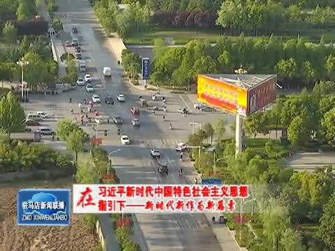 中国农加工洽谈会让城市焕发新时代光彩