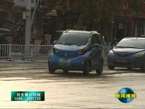 新能源汽车公共充电桩方便市民