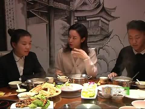 食客行动《龙丽斑鱼庄》210期
