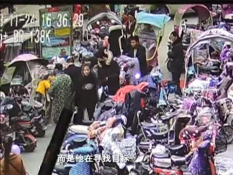 上街购物手机被盗 民警巧用监控追回