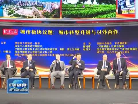 第八届环球总评榜发布典礼在京举行