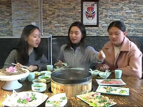 食客行动《御品轩喷泉火锅》