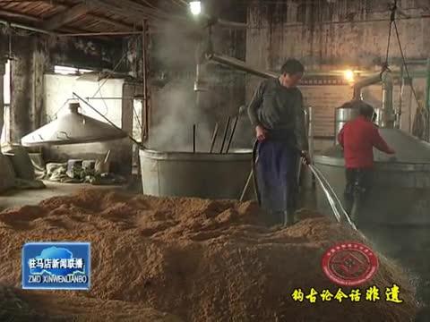 豫坡酒业 60年坚守传统手工酿酒技艺