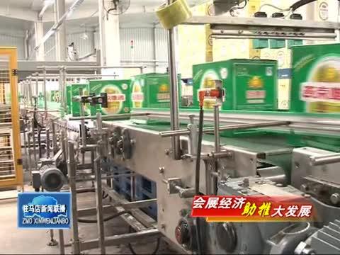 中国农加工洽谈会 具有风向标意义的国际盛会