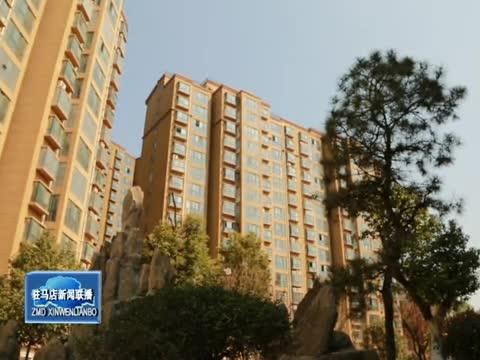 西平县获2018中国建设美丽乡村典范县荣誉称号