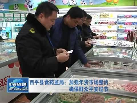 中国共产党河南省第十届纪律检查委员会第四次全体会议召开