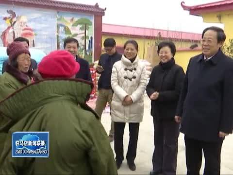 张震宇到平舆县走访慰问
