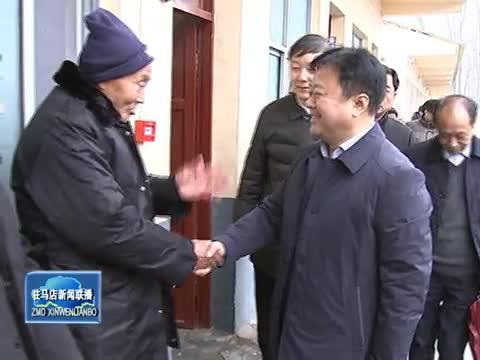 陈星到市中心城区和上蔡县走访慰问