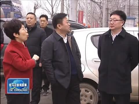 陈星到市中心城区调研指导生态环境保护工作