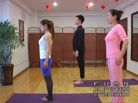 《教你一招第98期瑜伽》