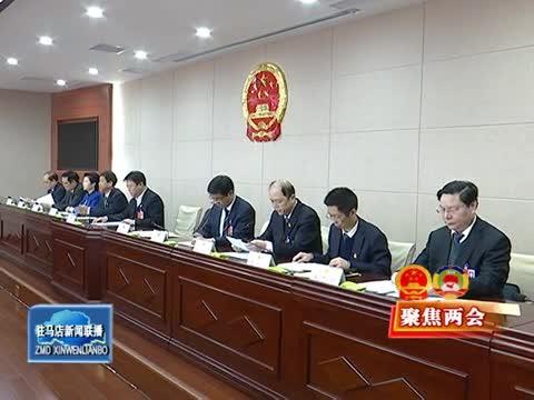 市四届人大四次会议举行主席团第二次会议