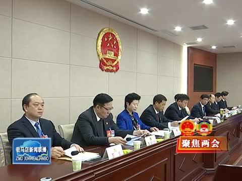 市四届人大四次会议举行主席团第三次会议