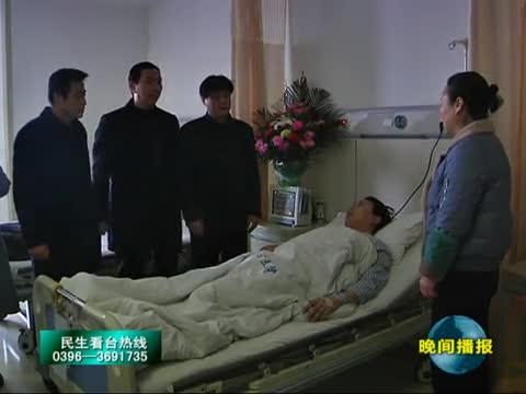 陈赫迪 累病在扶贫岗位的第一书记
