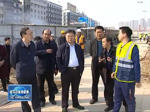 陈星到市中心城区督导调研棚户区改造工作