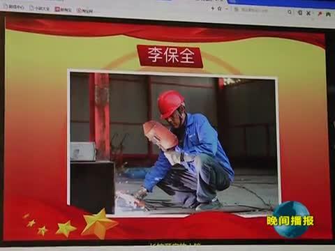 驻马店劳模网上展馆荣获全国职工网民网络素养教育基地称号