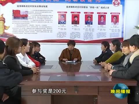 陈春荣全村妇女同胞的娘家人