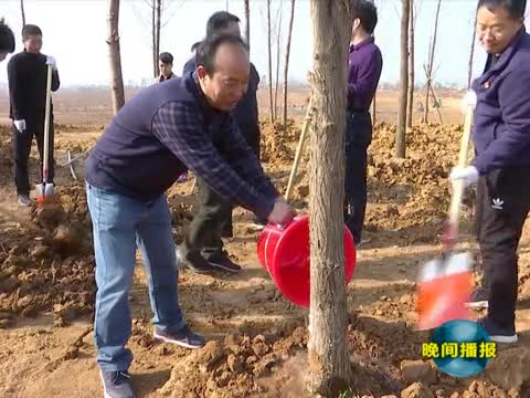 上蔡县省派第一书记集中开展义务植树活动