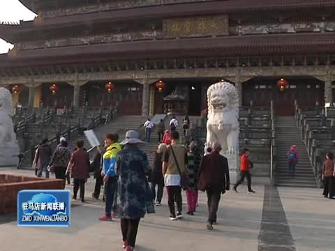 我市迎来首趟北京旅游专列