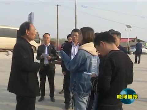 中央省直媒体到泌阳县采访四议两公开工作法