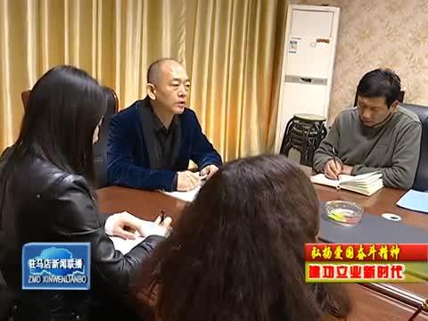 王华明自主创新编织绿色发展画卷