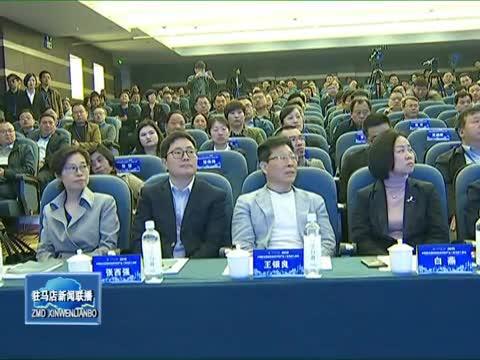 2019年中国复合调味料及香辛产品峰会在我市举办