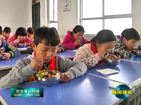 我市六千多名农村学生尽享免费午餐