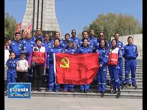 竹沟革命烈士陵园迎来清明祭扫高峰