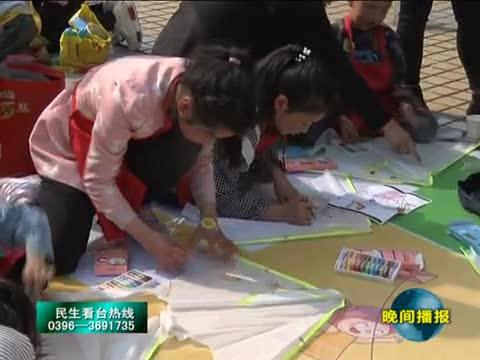 驻马店市博物馆举办手绘风筝节活动