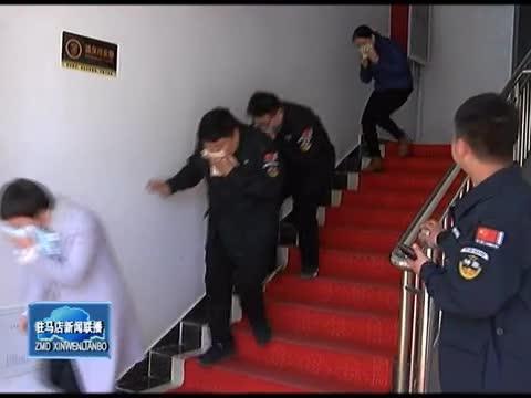 确山县纪检监察宣教中心举办消防应急演练