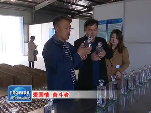 赵萌 返乡创业 勇当致富带头人