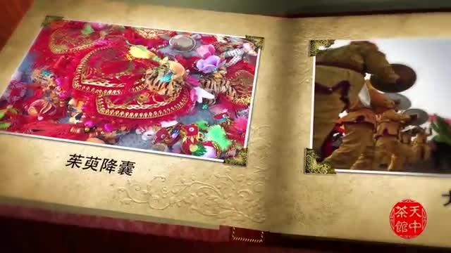 微視頻《駐馬店市非物質文化遺產》