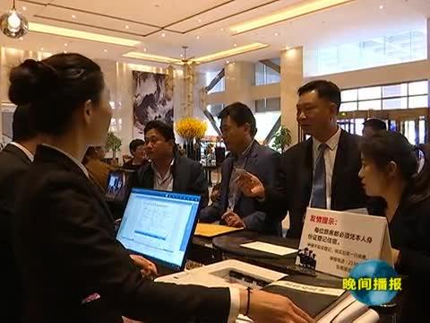 参加市四届人大五次会议的人大代表开始报道