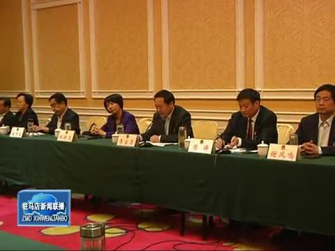 市政协四届二十五次主席会议召开
