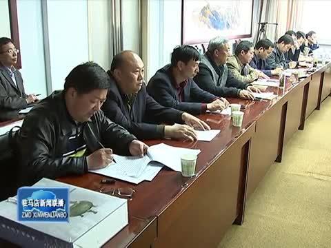 朱是西会见深圳华强方特集团执行总裁顿忠杰
