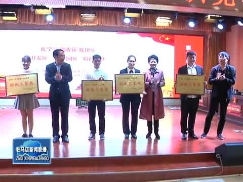 经济开发区举行学习强国知识竞赛