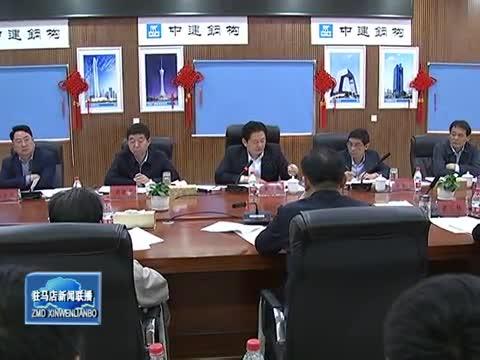 朱是西调研督导中国驻马店国际会展中心项目建设情况