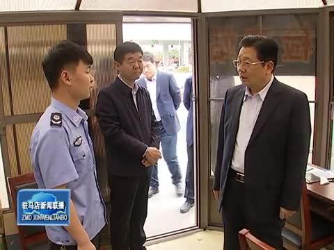 朱是西到西平县调研指导现代农业发展